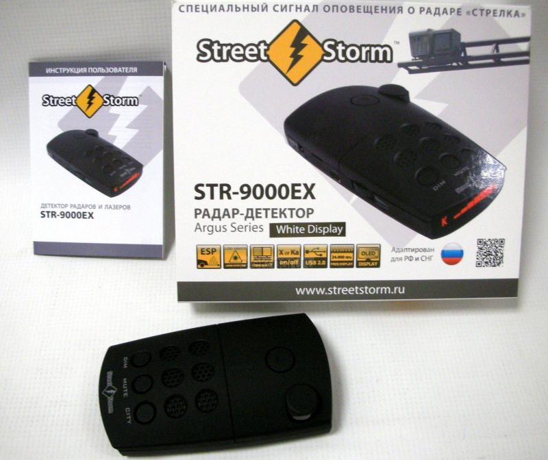инструкция по применнению streetstorm str-9000ex